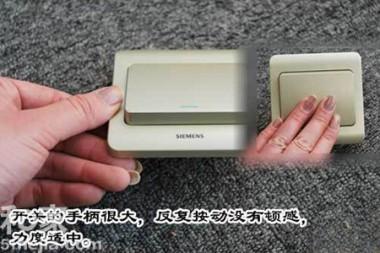 真假施耐德开关插座的辨别方法